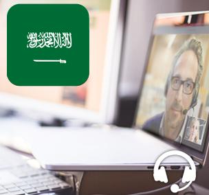 Corso di Arabo Online