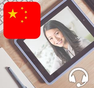Corso di Cinese Online
